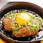 釜焼鳥本舗 おやひなや 有楽町店のおすすめ料理3