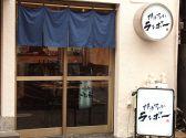 横浜ホルモン ランボーの雰囲気3