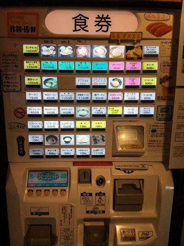 博多 一幸舎 京都店|店舗イメージ3