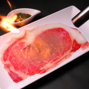 炭火焼肉 火の国庵 いおり 千歳店のおすすめ料理1