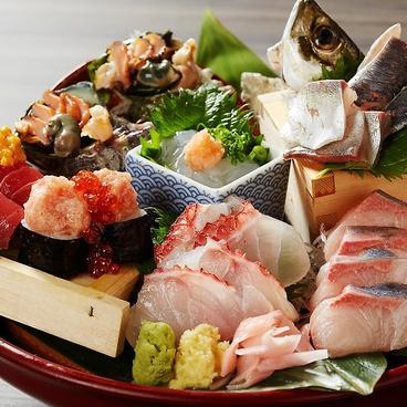 魚盛 大手町店のおすすめ料理1