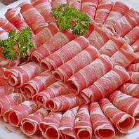 羊肉スライス
