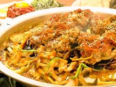 ソウルキッチンタオ Seoul Kitchen TAO