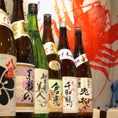 和酒バル えび蔵のおすすめドリンク3