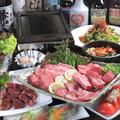 焼肉ダイニング 嵐 守恒のおすすめ料理1