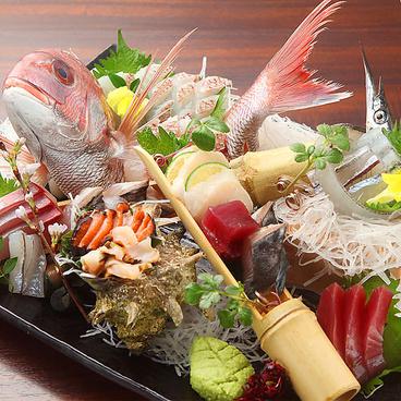 個室居酒屋 古民家海鮮ダイニング きよ久 熊谷駅前店のおすすめ料理1
