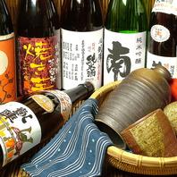 旨い焼酎・日本酒ありますよ♪もちろん地酒も★