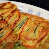 李朝房のおすすめ料理3