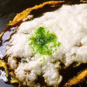 偶 池田店のおすすめ料理1