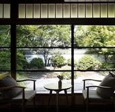 蘇山荘の雰囲気2