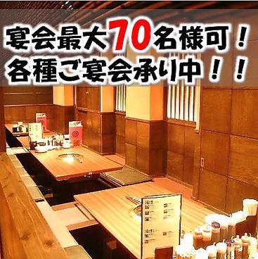 百えん屋 名古屋駅西口店の雰囲気1