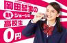 カラオケ本舗 まねきねこ 韮崎店のおすすめポイント3