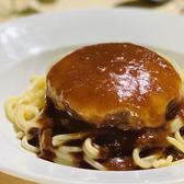 イタリアンバル渋谷 ura庭 8528 ハコニワのおすすめ料理3