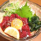 須崎魚河岸 魚貴 追手筋店のおすすめ料理3