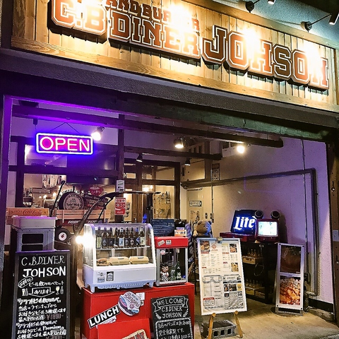 姫路駅から徒歩7分!お洒落なアメリカンカフェ♪【C.B.Diner Johson】