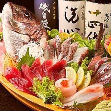 一歩 新宿南口店のおすすめ料理1