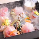 個室居酒屋 古民家海鮮ダイニング きよ久 熊谷駅前店のおすすめ料理2