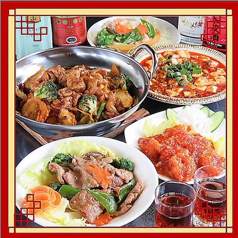 中華料理 茂盛