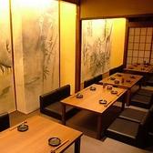 博多虎次郎 伏見店の写真