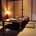 老舗旅館のような雰囲気漂う菜香家 わ(さいかや わ)のテーブル席☆
