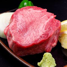焼肉 蘭のおすすめ料理1