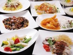 中華料理 彩宴 さいえん 高松市のおすすめ料理1