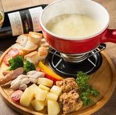 肉バル ロッソ 小倉店のおすすめ料理3
