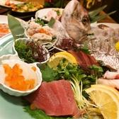 海鮮個室居酒屋 瀬戸内大庵 新大阪店のおすすめ料理2