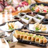 個室居酒屋 古民家海鮮ダイニング きよ久 熊谷駅前店のおすすめ料理3
