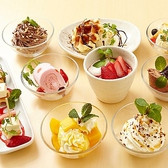 土間土間 本八幡店のおすすめ料理3