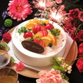 【プレゼント】全コースOK!6名様以上のご予約で、[ホールケーキ] をプレゼント!! ご予約の際は【クーポン】をご利用ください♪
