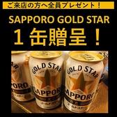 居酒屋 赤べこ 仙台駅の雰囲気2