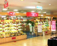 グリーンオアシス フジグラン安芸店の写真
