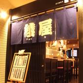 札幌 焼肉 綾屋の雰囲気3