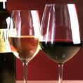 ハウスワインは、赤・白3種類ずつグラス・ボトルでご用意しております!