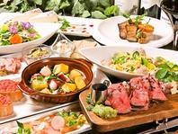 ■歓送迎アロマコース■お料理全9品2.5h飲放付¥5000