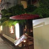 禅 宮崎の雰囲気3