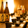 地酒と和個室居酒屋 一之蔵 長野駅前店のおすすめポイント1