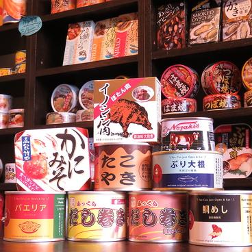 mr.kanso 宇都宮店のおすすめ料理1