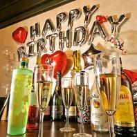 お誕生日のお祝いします!