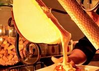 ★スイス伝統料理★話題のラクレットチーズ!