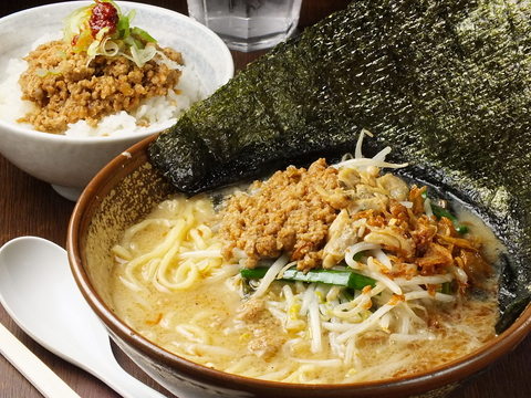 江戸前味噌ラーメン 高島平店