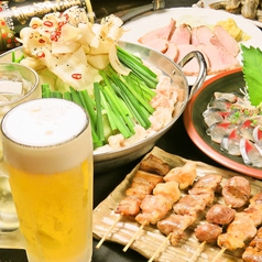 竹乃屋 博多バスターミナル店のおすすめ料理1
