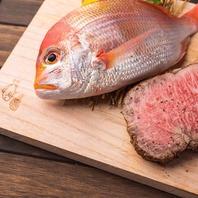 店主目利きの肉&魚は素材が違う☆