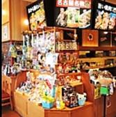 赤から 上田店の雰囲気3