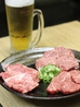 焼肉りょう 京都店のおすすめポイント1