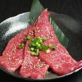 焼肉 まんまるのおすすめ料理2