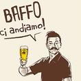 イタリアの定番ビール「モレッティ」もご用意あり!モレッティビールはワールド・ビール・カップにて、イタリアのビールメーカーとしては唯一金賞も獲得しています。