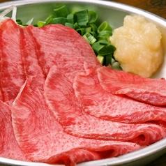 仙台牛タン 由雄 YOSHIO 渋谷肉横丁店の写真