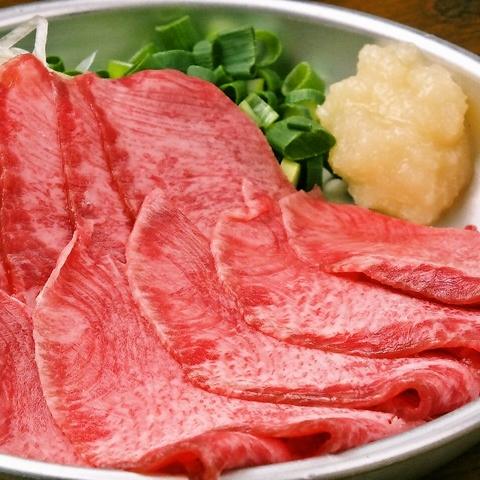 渋谷で人気の仙台牛タンが味わえるお店★リーズナブルにALL399円~